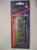 Широкие ножи (пара) для рубанка Hitachi (Хитачи) F-20A