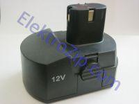 Двухконтактный аккумулятор