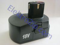 Трехконтактный аккумулятор 18v, башмак для шкруповерта Einhell