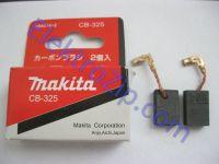 Угольные щетки для болгарки Makita (Макита) 325; 5х11, поводок, разъем, флажек, автостоп