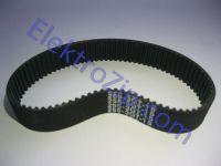 Зубчатый ремень 255 3GT-15 214J 364 (для рубанка)