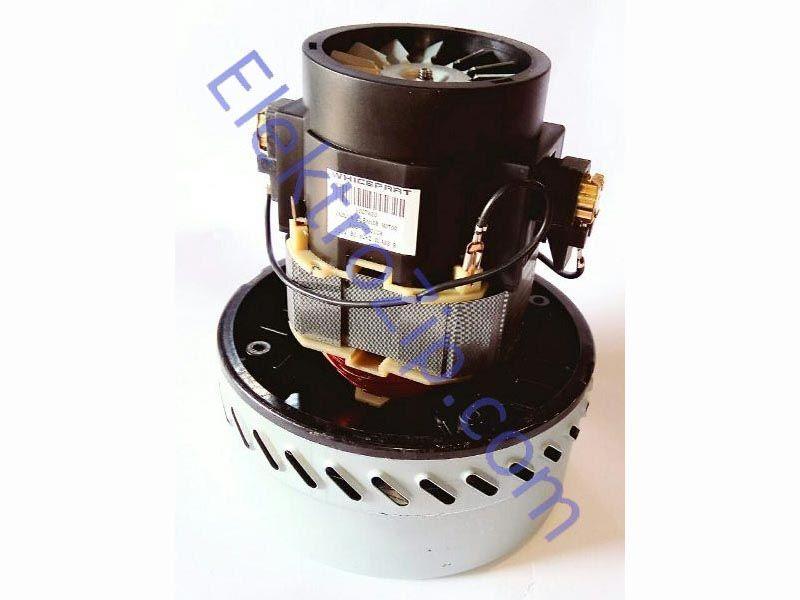 Двигатель моющий универсальный А30-2-1200W. Мощность 1200W. Мотор h170, турбина D143, h68, диаметр верхний 78.